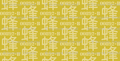 numbers on yellow