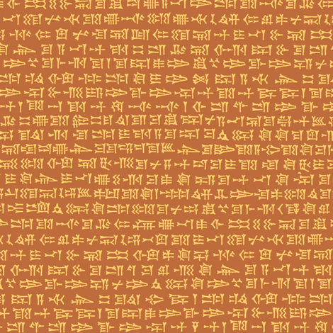 cuneiform in sunrise gold fabric by weavingmajor on Spoonflower - custom fabric