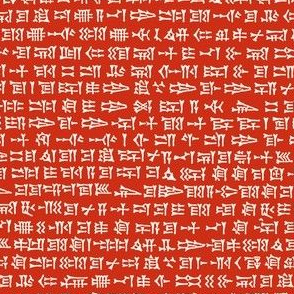 cuneiform in white on red