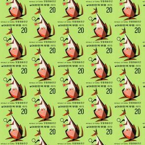 Kangaroo Stamp