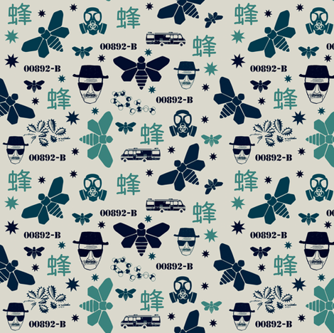 icons turqois fabric by susiprint on Spoonflower - custom fabric