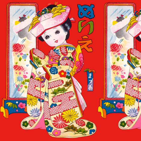 vintage kids traditional japanese oriental chinese dolls girls toddler children kimono geisha flowers princess fans flowers brides bridal mirrors fabric by raveneve on Spoonflower - custom fabric