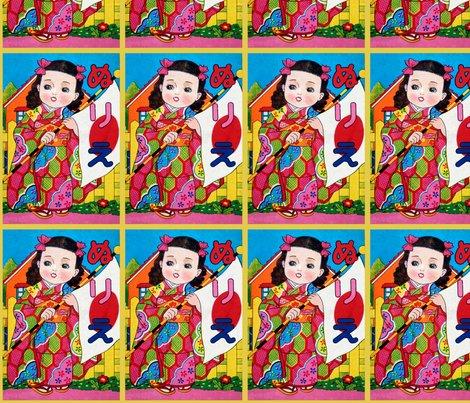 Spoonflower Jap Retro Flag Pink Kimono Shop Preview