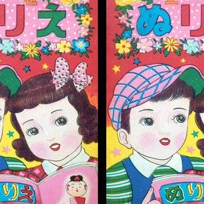 vintage kids traditional japanese oriental chinese boys girls toddlers nursery children primary kindergarten elementary schools students pupils manga