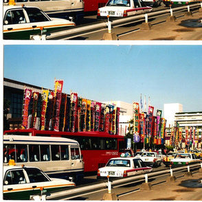 Japan banners