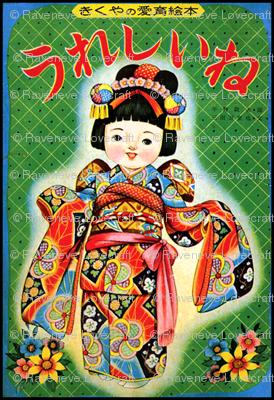 vintage kids retro traditional japanese oriental chinese dolls girls toddler children kimono geisha flowers princess