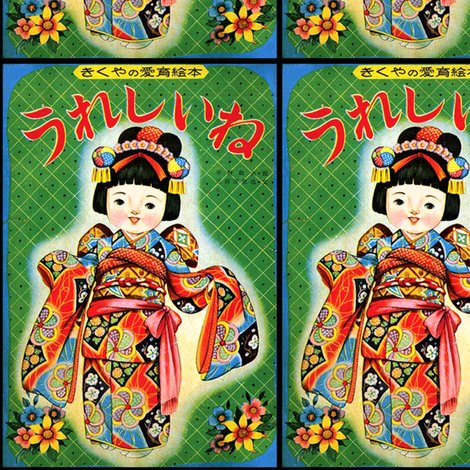 Spoonflower_japanese_doll_real_shop_preview