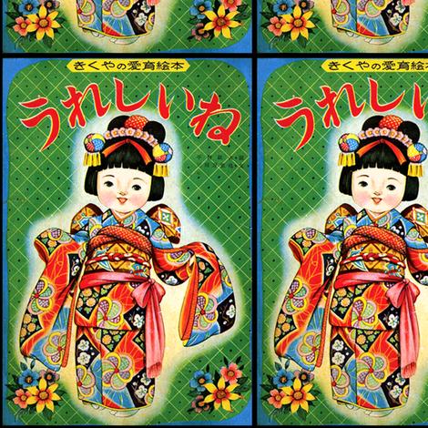 vintage kids retro traditional japanese oriental chinese dolls girls toddler children kimono geisha flowers princess fabric by raveneve on Spoonflower - custom fabric