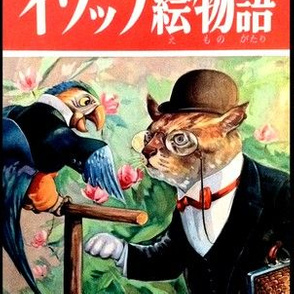 vintage kids japanese parrots birds cats tales folk fairy stories children toddler nursery tuxedo suit garden bowler hat flowers bow ties