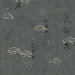 White design on slate background with Kanji