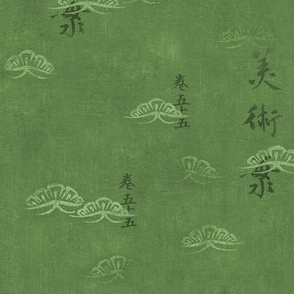 Green Japanese design with Kanji