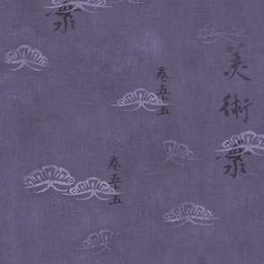 Purple Japanese design with Kanji