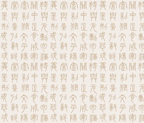 Seal Script Calligraphy Beige Fabric Chantal Pare