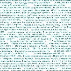 cyrillic_type_cyan