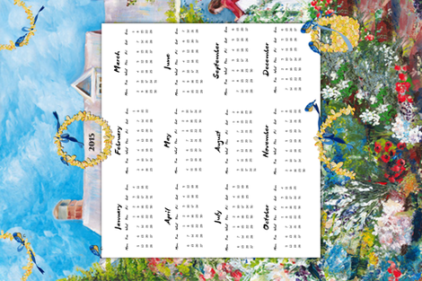 Welcome 2015 without text fabric by karenharveycox on Spoonflower - custom fabric