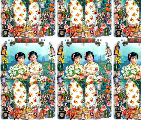 Rspoonflower_2_girls_shop_preview