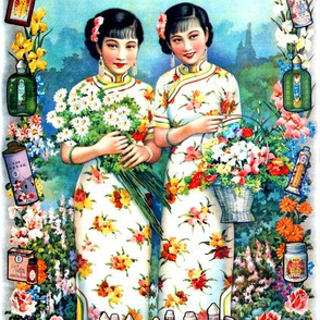 vintage retro kitsch chinoiserie asian china chinese oriental woman lady women ladies toiletries perfumes cheongsam flowers daisy shanghai bottles pinup