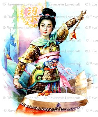 Asian girls battles