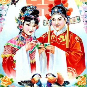 asian china chinese oriental chinoiserie ancient dynasty wedding bride groom marriage flowers peony mudan couple lovers butterfly lotus water lily kanji mandarin ducks happiness happy good luck romance