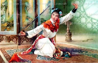 Asian China Chinese Oriental Chinoiserie Hua Mulan Woman