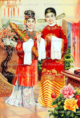 asian china chinese oriental chinoiserie ancient dynasty wedding bride groom lanterns palace marriage flowers roses lanterns plants traditional love romance