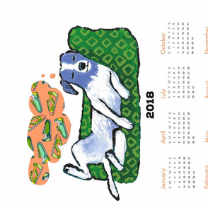 pup nap 11 : 2018 calendar tea towel