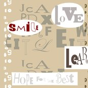 Rsoobloo_hope_for_the_best-1b-01_shop_thumb