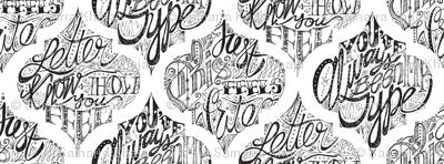 Lattice Love Letters