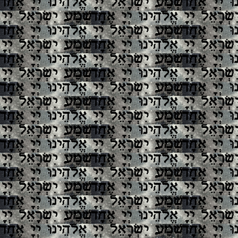 Shema No 8 fabric by winterblossom on Spoonflower - custom fabric