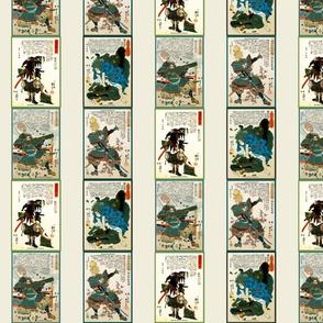 samurai blocs2