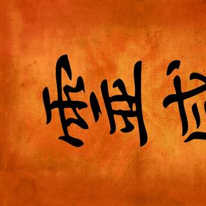 Inspiration - Kanji Characters