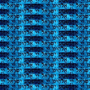 Shema Spectrum of Blue