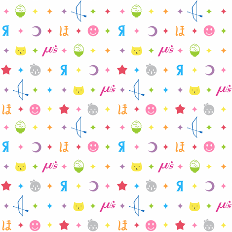 Designer μ's  fabric by sparklepipsi on Spoonflower - custom fabric