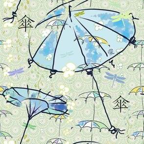 Good Karma Umbrellas - green