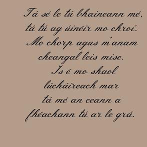 Gaelic Marriage Poem taupe