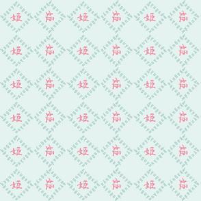 Japanese_Pattern 01