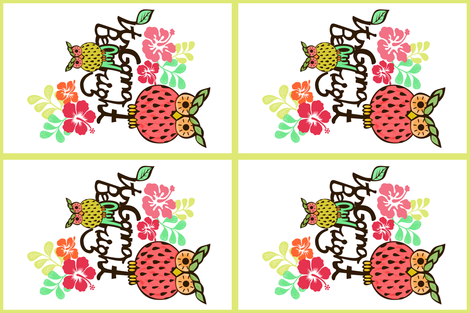 It's gonna be OWLright fabric by knil on Spoonflower - custom fabric