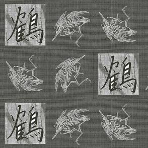 Cranes & Kanji - medium grey