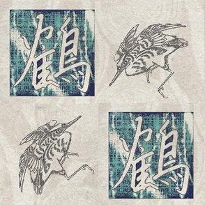 cranes kanji check, turquoise, beigegrey