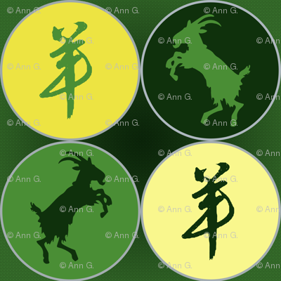 Year of the Goat - Green