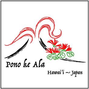 Pono ke Ala - Small Furoshiki