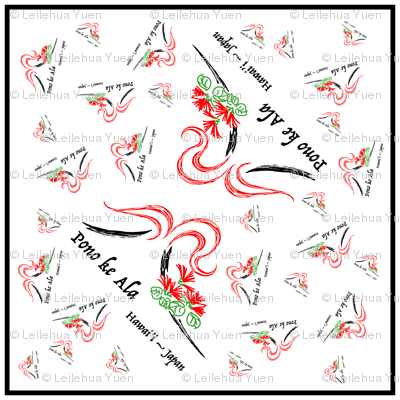 Rrrrrrpka-oct-logo-furoshiki-lg_preview