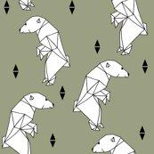 Rgeo_standing_polar_bear_artichoke_shop_thumb