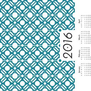 Onward - 2016 Calendar - Blue