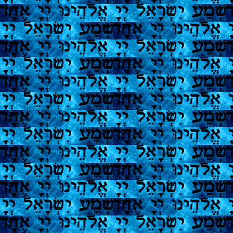 Shema Blue Turquoise Heaven fabric by winterblossom on Spoonflower - custom fabric