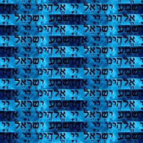 Shema Blue Turquoise Heaven