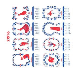 Folk Animal Portraits 2016 Calendar