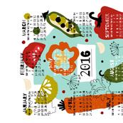 Pickles Tea Towel Calendar 2016 by oleynikka