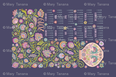 2019 Tea Towel Calendar Let Your Soul Blossom and Grow-purple denim background