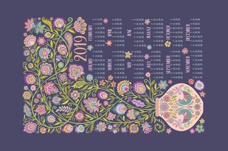 2019 Tea Towel Calendar Let Your Soul Blossom and Grow-purple denim background fabric by groovity on Spoonflower - custom fabric